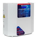 Стабилизатор напряжения STANDARD 5000