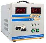 Стабилизатор напряжения Энергия АСН-15000