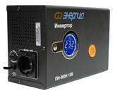 ИБП Энергия ПН-500 Н (навесной)