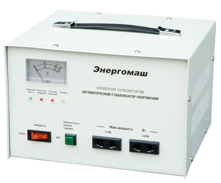 Стабилизатор напряжения Энергомаш 500