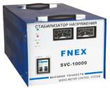 Стабилизатор напряжения Fnex SVC-10000