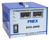 Стабилизатор напряжения Fnex SVC-2000