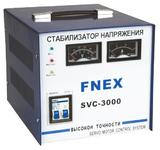 Стабилизатор напряжения Fnex SVC-3000