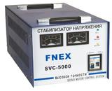 Стабилизатор напряжения Fnex SVC-5000