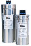Конденсаторная батарея BIGPower RCM3 0,4 50