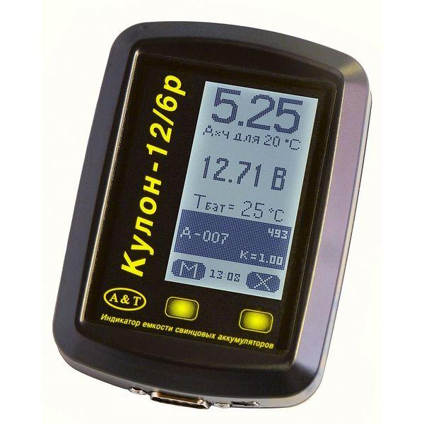 Кулон 12-6p, 12-6р индикатор емкости аккумуляторов