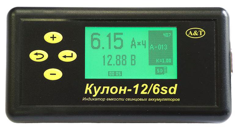 Кулон 12-6sd, 6-sd индикатор емкости аккумуляторов