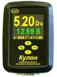 Кулон 12-6t индикатор емкости аккумуляторов