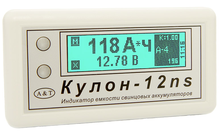 Кулон 12ns, 12-ns индикатор емкости аккумуляторов