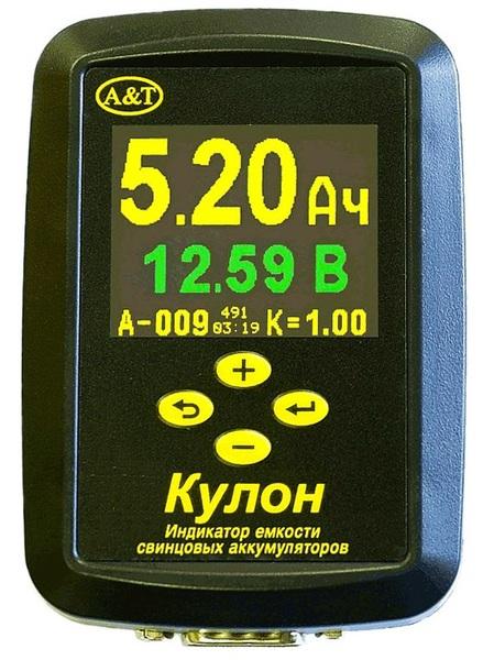 Кулон 12t, 12-t индикатор емкости аккумуляторов