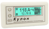 Кулон-12fu индикатор емкости аккумуляторов
