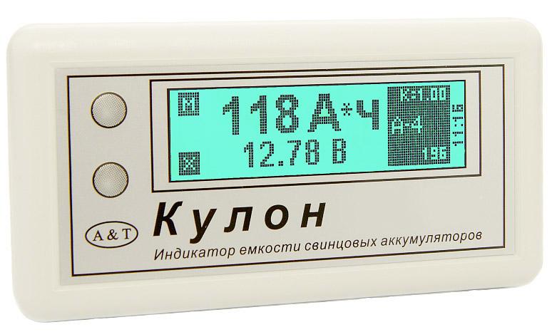 Кулон-4fu индикатор емкости аккумуляторов