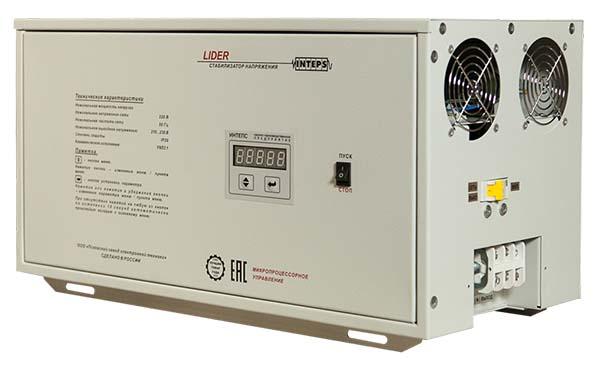 Стабилизатор напряжения LIDER PS3000W