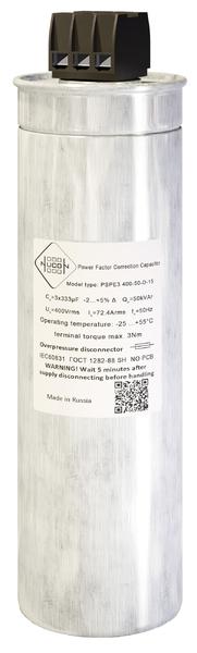Конденсаторная батарея NUCON PSPE3 2,5 кВАр