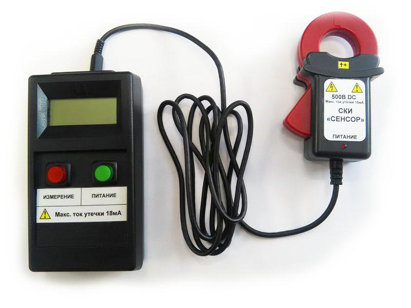 Переносное устройство контроля изоляции сети постоянного тока СЕНСОР-ПМ