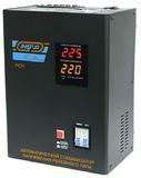 Стабилизатор напряжения Энергия Voltron РСН-3000