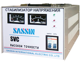 Стабилизатор напряжения Sassin SVC 1500