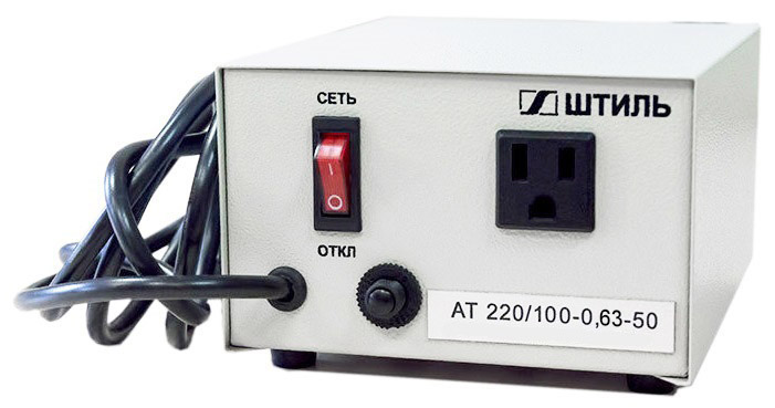 Автотрансформатор Штиль АТ 220-100-0,63-50