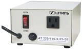 Автотрансформатор Штиль АТ 220-110-0,25-50