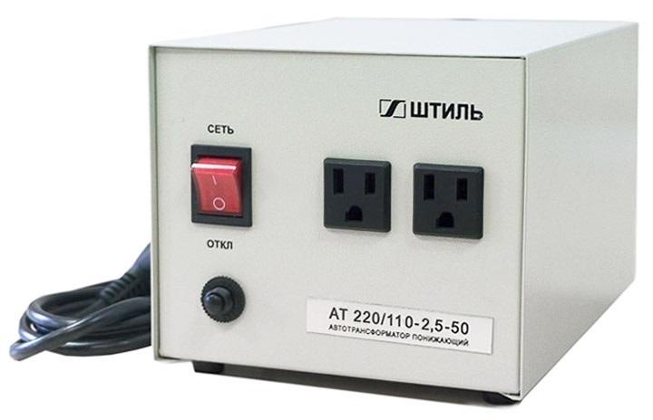 Автотрансформатор Штиль АТ 220-110-2,5-50