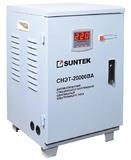 Стабилизатор напряжения Suntek СНЭТ-20000 ВА