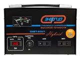 Стабилизатор напряжения Энергия СНВТ-500
