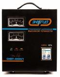 Стабилизатор напряжения Энергия СНВТ-5000