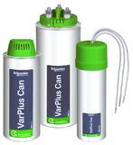 Конденсаторная батарея VarPlusCan HDuty 2,5 кВАр